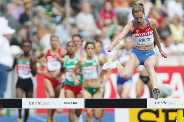 Russian steeplechaser Gulnara Galkina (Getty Images)