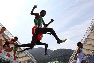 Nahom Mesfin (Getty Images)