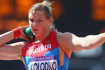 Evgeniia Kolodko of Russia competes in the Women's Shot Put qualification on Day 10 of the London 2012 Olympic Games at the Olympic Stadium on August 6, 2012 (Getty Images)