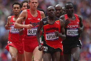 Mose Ndiema Kipsiro (Getty Images)