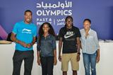 Christian Taylor, Shelly-Ann Fraser-Pryce, Brittney Reese and Allyson Felix at the Olympics Past and Present Exhibition in Doha (Organisers)