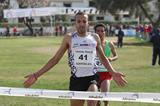 Mohamed Moustaoui wins at the 2014 Algarve Almond Blossom Cross Country / European Champion Clubs Cup Cross Country (Marcelino Almeida)