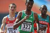 Yomif Kejelcha in the boys 3000m at the IAAF World Youth Championships 2013 (Getty Images)
