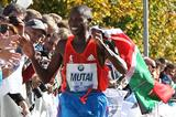Kenyan distance runner Geoffrey Mutai (Getty Images)