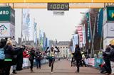 Edwin Kipyego wins at The Hague (Organisers)