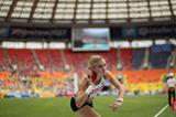Brianna Theisen Eaton in the womens Heptathlon Shot Put at the IAAF World Championships Moscow 2013 (Getty Images)