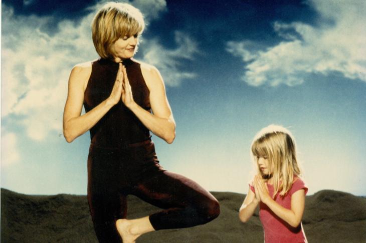 Kate and Kathy Grace Yoga ()